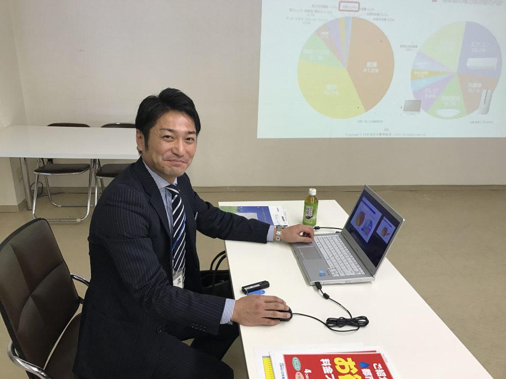 日本海ガス/営業研修会 in ハウスラボ富山事務所   富山市の注文住宅・ZEH